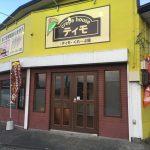 新メニュー✰クレープ専門店【-ティモ- くれ〜ぷ屋】青森市小柳