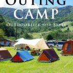 おすすめキャンプ用品☆人気の『タープテント』種類と選び方