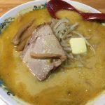 味噌カレー牛乳ラーメン/札幌館(国道7号西バイパス・新青森駅近く)