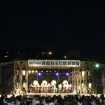 青森ねぶた祭り2017前夜祭☆大型ねぶた全22台