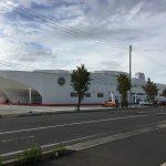 新規オープン✰白い船のお風呂✰公衆浴場『湯楽園』(青森市西大野)介援会・ハイレール