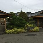 青森の秘湯☆稲垣温泉ホテル花月亭(つがる市)