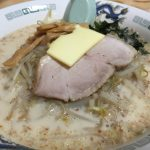 味噌カレー牛乳ラーメン/札幌らーめん蔵(青森市羽白)