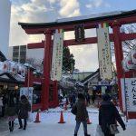 『どんと祭』善知鳥神社でしめ縄などの正月飾りを処分してきました。