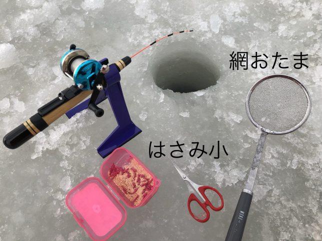 道具 一式 釣り 釣り道具一式を初心者が揃えるには