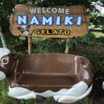 人気手作りジェラート店『NAMIKI ナミキ』七戸十和田駅周辺のおすすめスポット